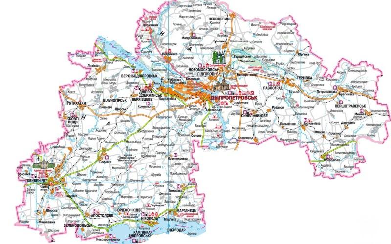 Рада оборони області.