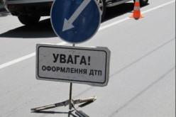 ДТП. Пасажирку із автівки визволяли рятувальники