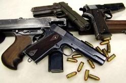 МВС та СБУ закликає здати зброю
