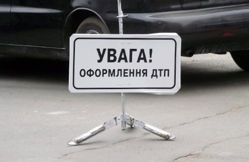 06-53187c5bc388f.Voditel_perevernulsya_na_Subaru_i_sbezhal_ot_passazhirov_FOTO