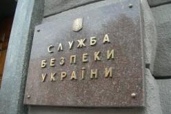СБУ сообщила новые подробности дела о воровстве миллионов на ремонте дороги в Павлограде