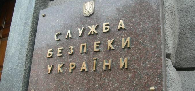 Сотрудники Службы Безопасности Украины провели учения на ШУ Павлоградское