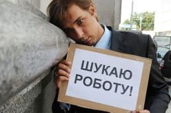 Переселенцям пропонують роботу на заводах Дніпропетровщини (СПИСОК)
