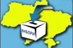Вибори в Павлограді пройдуть активно
