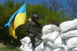 На Дніпропетровщині посилено блокпости