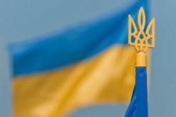Павлоградцам предлагают написать диктант национального единства