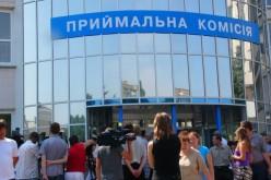 В Павлограде расскажут, как зарегистрироваться на ВНО