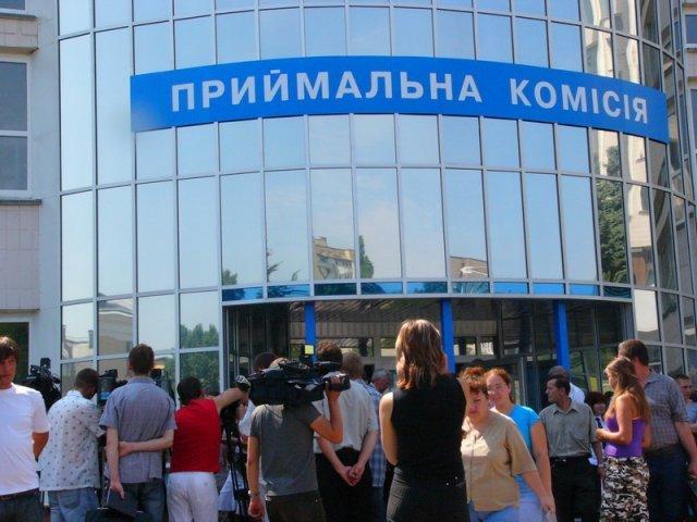 Нові правила вступу до ВНЗ Дніпропетровщини.