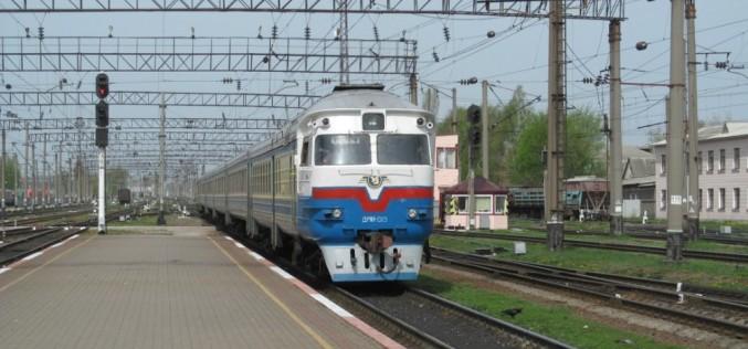 «Укрзализныця» запускает новый поезд к Азовскому морю через Павлоград