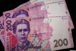 Пенсії від 3,6 тис грн. будуть оподатковуватися