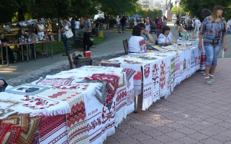 День Конституції в Павлограді