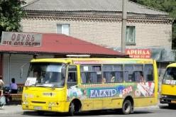Павлоградські водії будуть чемними