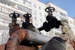 ЖКГ Дніпропетровщини реформуватимуть, але не скоро