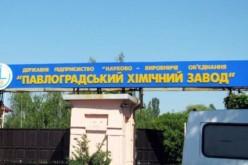 Павлоградский химзавод заказывал селитру по ценам выше рыночных на 10%