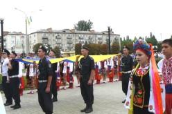 День Державного Прапора в Павлограді.