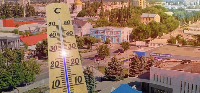 Температура в Павлограде достигла рекордных показателей