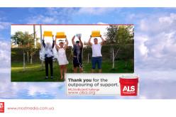 Акція Ice Bucket Challenge вже в  Павлограді (Відео)