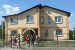 В Павлограді відкрили  будинок для дітей-сиріт