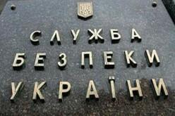 В Павлограді СБУ виявила склад боєприпасів