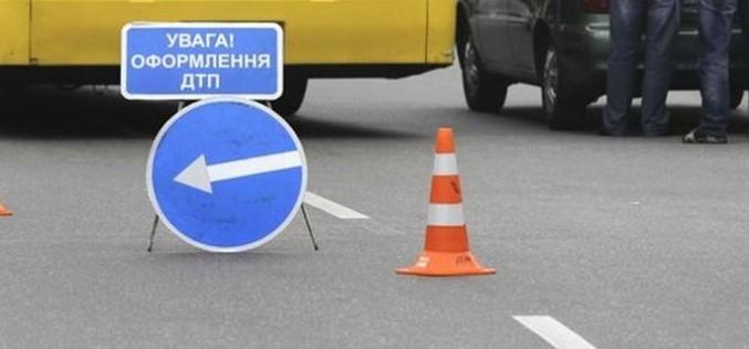 Полиция разыскивает свидетелей ДТП в Булаховке