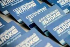 Артур Мартовицький та Опозиційний блок — лідирують по виборчому округу №36