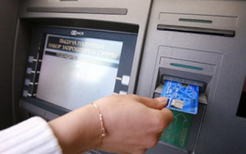 Нацбанк заборонив вільно користуватись зарплатними картками
