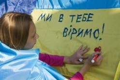 Школярі Павлоградського району зібрали гроші на допомогу бійцям