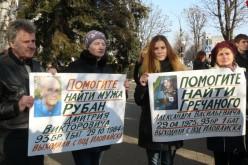 В Павлограді на мітинг вийшли родичі бійців, що безслідно зникли під Іловайськом