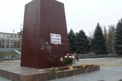 Павлоградські комуністи річницю революції відзначили скромно