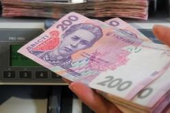 Середня зарплата павлоградців виросла на 4,5 %