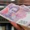Бюджет Павлограда «заработал» почти 2 млн грн на депозитах