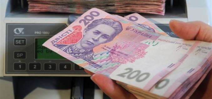 Павлоградские предприятия задолжали сотрудникам 298 тыс. грн