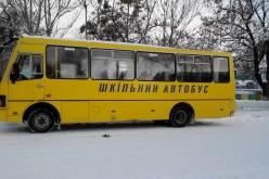 Павлоградські школи пішли на карантин