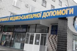 У Павлограді молодь запрошують на анонімний прийом до гінеколога