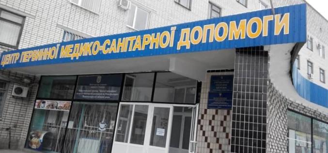 Перспективы развития медицины в Павлограде — создание новых амбулаторий и госпитального округа