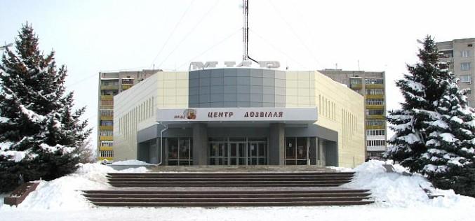 Городской голова Павлограда завтра отчитается за год работы