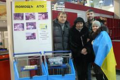 В торгівельному центрі Павлограда збирають допомогу на АТО