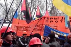 Павлоградські шахтарі в ці хвилини пікетують Кабмін