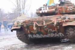В АТО воює танк з написом «Павлоград»