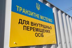 У транзитному містечку Павлограда влаштовують п'яні розбірки