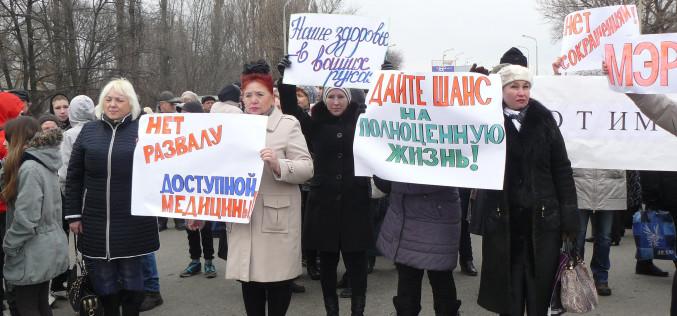 У Павлограді мітингарі перекривали трасу (ФОТО та ВІДЕО)
