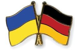 Німеччина продовжить співпрацю з Павлоградом