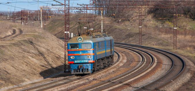 Через розкрадання колії на павлоградському перегоні потяги змушені знижувати швидкість