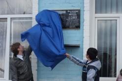 У Павлограді відкрили меморіальну дошку на честь загиблого в АТО Андрія Михайленка (ФОТО)