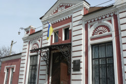 Объявлен конкурс на должность директора театра им. Б. Захавы