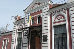 29 ноября — Павлоградский театр им. Б. Захавы, спектакль «Дуэль»