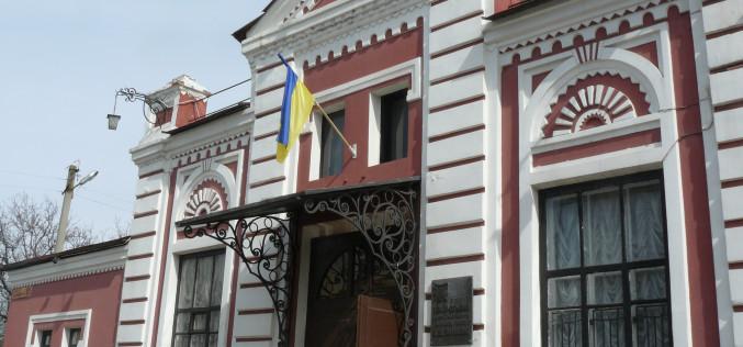Павлоградский театр посоревнуется за премию «Січеславна»