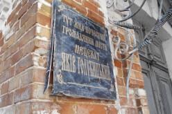 Дім Голубицького замість культурного центра стає смітником