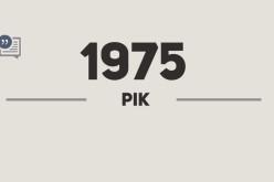40 років тому…