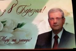 Вілкул має доступ до персональних даних 100 тис. українок?
